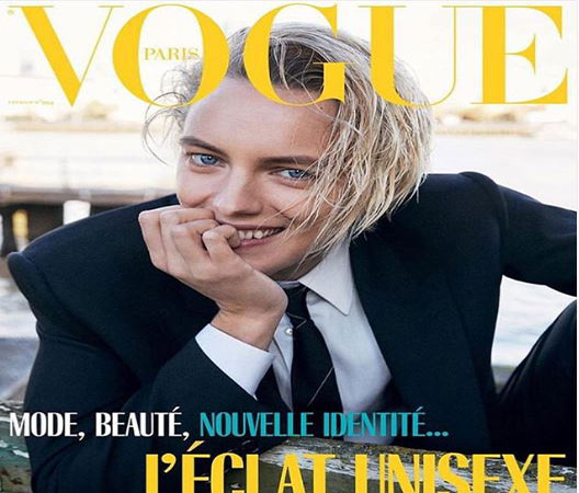 Erika Linder as a model in the famous magazine, VOGUE