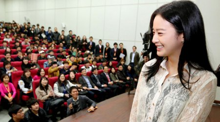 Kim Tae-hee at Seoul National University