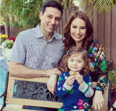 Heather Zumarraga With Her Husband Daniels Zumarraga And Their Lovely Daughter