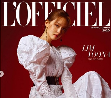 Im Yoon-ah as a cover model of the fashion magazine, L'Officiel.