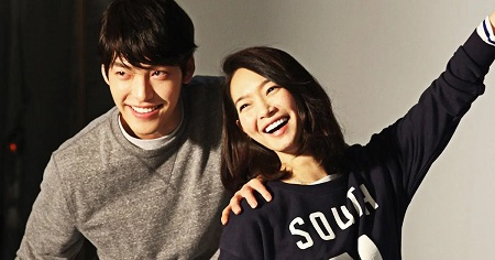 Who Is Kim Woo-bin's Girlfriend in 2021?